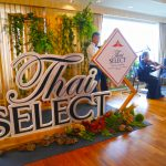 อาหารไทยต้อง Thai SELECT